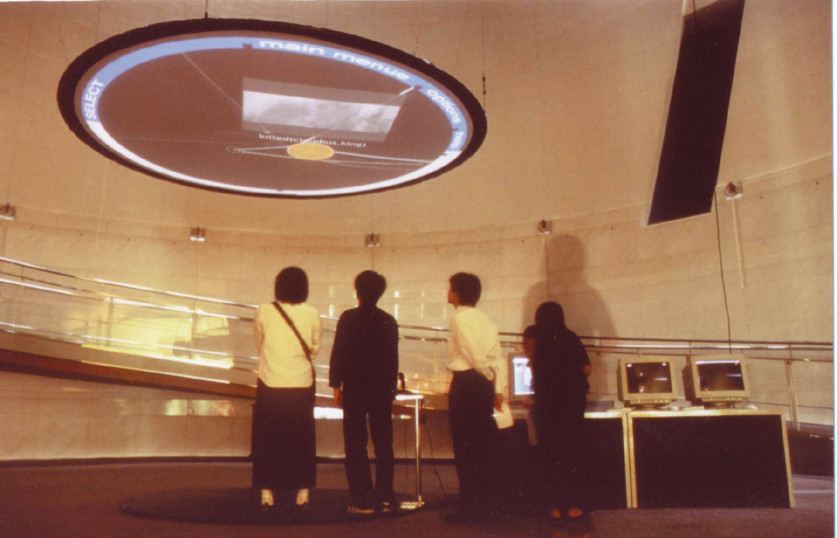 Daniela Plewe: Ultima Ratio, Interaktives Theater, Spiral Gallery, Tokio, 1998